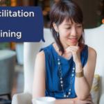 ファシリテーションとトレーニングはどう違う? ファシリテーションを知りたいあなたに伝えたい5つの違い